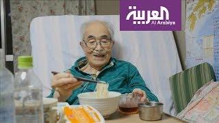 نظرة الإنسان خلال فترة الشيخوخة