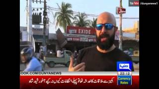 Mahaaz with Wajahat Saeed Khan - 11 February 2017 - Dunya News