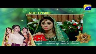 Hina Ki Khushboo Episode 4 Teaser Promo | Har Pal Geo
