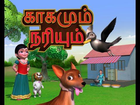 Xxx Mp4 காகமும் நரியும் Tamil Rhymes 3D Animated 3gp Sex