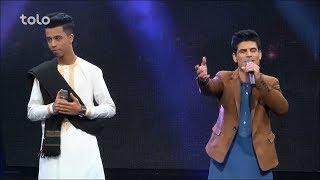 منصور جلال و سمیع امان - ستا د سترگو - اعلان نتایج ۱۰ بهترین / Mansoor Jalaal & Sami Aman