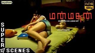 Manmathan - Hot Scene   Silambarasan   Jyothika   Goundamani   Santhanam