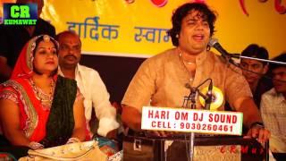 में थाने शिवरू - Ganapati Vandna   Gajendra Rao   New Rajasthani 2017 Bhajan Songs live