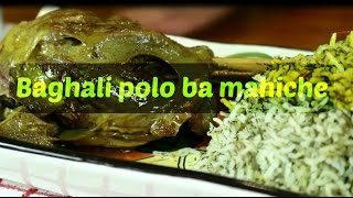 Baghali polo ba mahiche Recipe _ Cooking with Torandokht