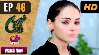 Drama   Ghareebzaadi - Episode 46   Aplus ᴴᴰ Dramas   Suzzaine Fatima, Shakeel Ahmed