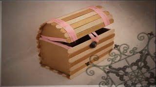 كيف تصنع صندوق من مواد بسيطه جدا