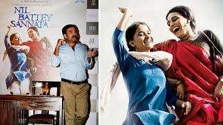 Trailers Launch Of Film Nil Battey Sannata UNCUT   SV