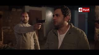 ربع رومي | اكشن الهجوم علي وكر العصابه - صطفي خاطر ومحمد سلام والبزاوي