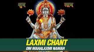 Laxmi Mantra for Wealth, Business, Success & Prosperity    Om Maha Lakshmyai Namah by Sadhana Sargam
