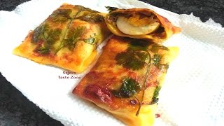 Egg Box | Egg Stuffed Pancake | Ramadan Recipe | Iftar Recipe