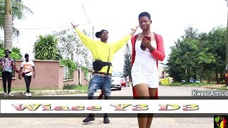 Quamina MP Ft Kwesi Arthur x Yung C Wiase Y3 D3 Dance Video By YKD