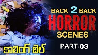 Back To Back Harror Scenes | Part 3 | Calling Bell | Movie Time Cinema
