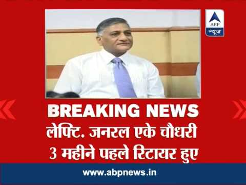 Retired Lt General AK Choudhary confirms report that UPA feared coup in 2012