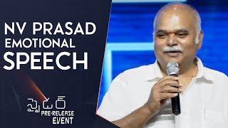 Producer NV Prasad Emotional Speech @ Spyder Pre Release Event   Mahesh Babu   A R Murugadoss