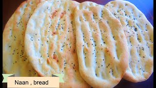 Bread Recipe Simple Bread ( Naan Recipe Afghani Naan Bread  Recipe )Flat Bread
