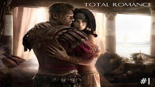 Total Romance S1 #1 (Loner Battle, Gamer Couple) Total War Rome 2