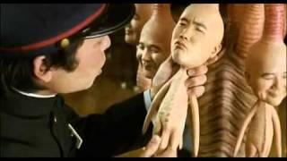 strange japan movie