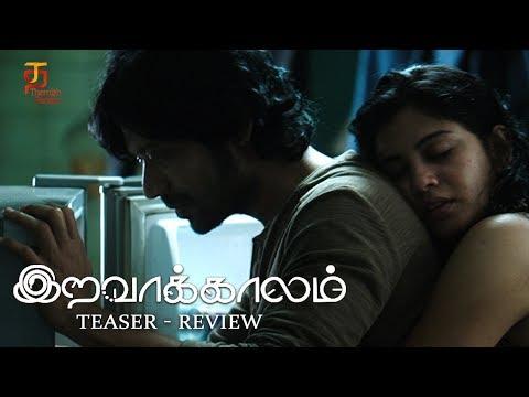 Xxx Mp4 Iravaakaalam Tamil Movie Teaser Review SJ Suryah Sshivada Wamiqa Thamizh Padam 3gp Sex