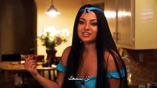 علاء الدين يحصل على سيارة! مترجم  جودةـعالية  أنور جيباوي و إنانا ساركيس