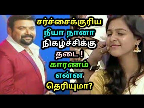 Xxx Mp4 சர்ச்சைக்குரிய நீயா நானா நிகழ்ச்சிக்கு தடை காரணம் என்ன தெரியுமா Vijay Tv Neeya Nana Tv Show 3gp Sex
