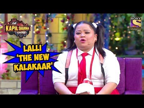 Xxx Mp4 Lalli 39 The New Kalakaar 39 The Kapil Sharma Show 3gp Sex