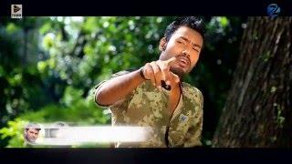 Ek Mutho Valobasa | KP Nipu & Nirjhor | Official Video 2016