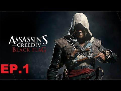 Assassin's creed iv black flag ตอนที่ 1 : ฉันจะหาเงินมาให้เธอ