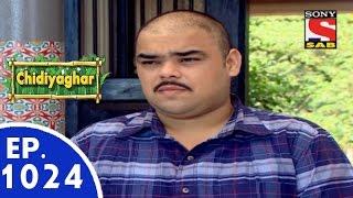 Chidiya Ghar - चिड़िया घर - Episode 1024 - 27th October, 2015