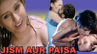 Hindi Movies 2015 Full Movie New | Jism Aur Paisa | Ba Pass | Hindi Movies 2014 Full Movie