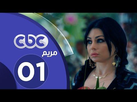 Xxx Mp4 مسلسل مريم الحلقة الأولى 3gp Sex