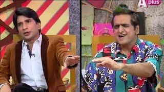 Mehman Qadardan - Episode 5   Sakhawat Naz - Aplus