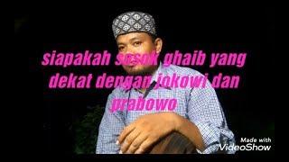 Siapakah sosok ghaib di dekat Jokowi dan prabowo
