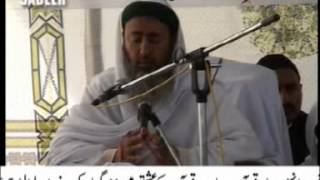 douahee chalim 3 alhaaj aziz u rehman hashmi let