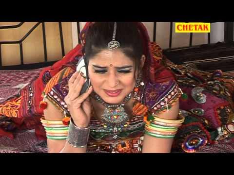 Xxx Mp4 Pritam Mat Kari BHawra Lokgeet Rani Rangili Laxman Singh Rawat Rajsthani Pushakar Chetak Cassettes 3gp Sex