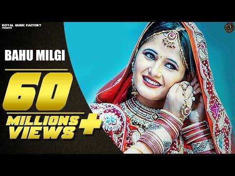 Xxx Mp4 Bahu Milgi Sky Kohli Anjali Raghav Krishan Sanwra Vishika New Haryanvi Songs Haryanavi 2018 3gp Sex