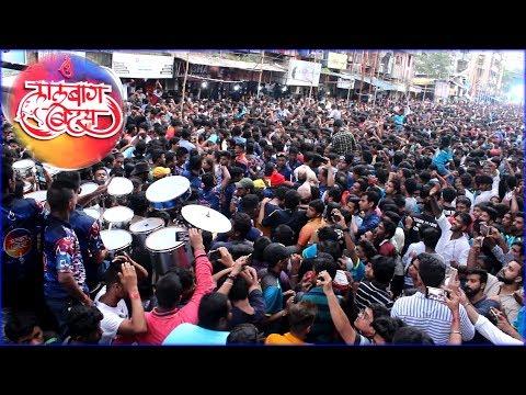 Ganpati Deva... Lalbaug Beats at Chinchpokli cha Chintamani 2017 Aagman Sohala