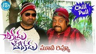 Chikkadu Dorakadu Movie Funny Review By Chill Pull || Special Comedy Review || RJ Vamsee || RJ Shiv
