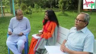 ঠাকুরগাঁও বার্তা'র সমসাময়িক বিষয়ের উপর প্রচারিত  লাইভ টকশো অভিমত