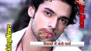 New Controversy of Parth Samthaan