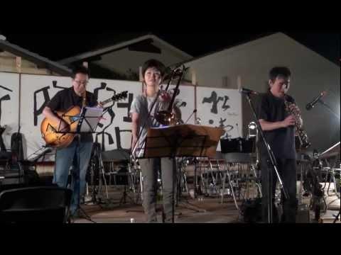 卒業写真 ( Graduation photo ) - SERA & SAXY Band
