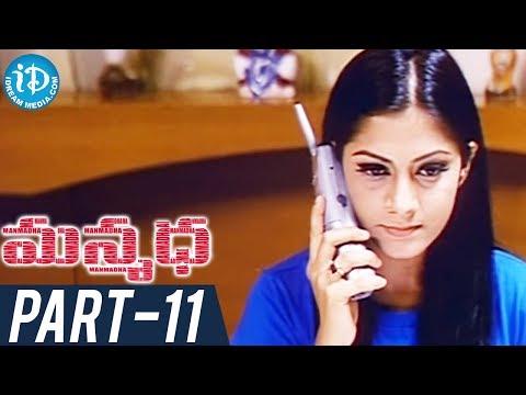 Manmadha Movie Part 11/13 - Simbu, Jyothika, Sindhu Tolani