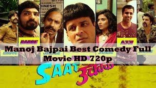 Saat Uchakkey Full Movie 1080p HD 2016 Manoj Bajpai, Kay Kay Menon, Vijay Raaz, Anupam Kher