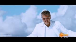 Kannum Kannum Full Video Song HD 1080P - Veeram