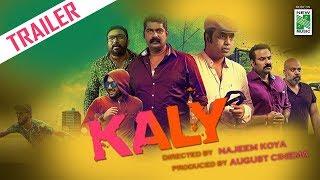 Kaly Trailer 2018 | Rahul Raj | Najeem Koya | August Cinema | New Music Malayalam