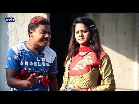 Xxx Mp4 দুধ লরে । কমেডি কৌতুক L Comedy New Koutuk L Bangla Comedy Video 2018 3gp Sex