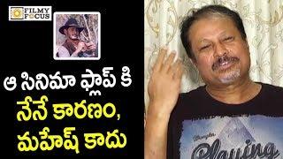 Jayanth C Paranjee about Mahesh Babu