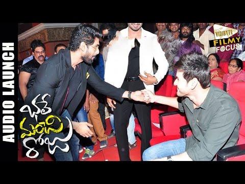 Rana Daggubati Touching the Feet of Mahesh Babu    Video    Bhale Manche Roju Audio Launch