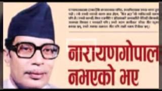 Yo Samjhine Mann Chha_DB Rana_A Tribute to Narayan Gopal