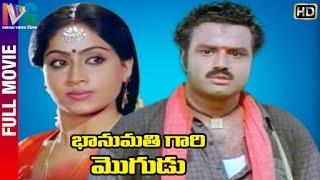 Bhanumathi Gari Mogudu Telugu Full Movie | Balakrishna | Vijayashanti | Sudhakar | Indian Video Guru