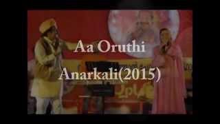 Aa Oruthi Avaloruthi Lyrics
